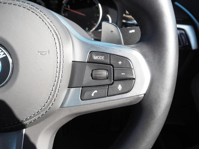 530i Mスポーツ デモカー 液晶メーター 認定中古車(13枚目)