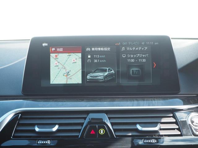 530i Mスポーツ デモカー 液晶メーター 認定中古車(16枚目)