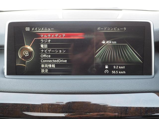 xDrive 35i Mスポーツ セレクトPKG 認定中古車(11枚目)