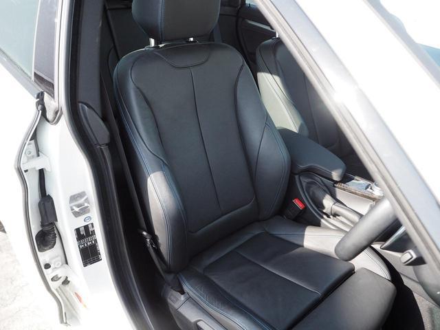 320iグランツーリスモ Mスポーツ 黒革 認定中古車(8枚目)