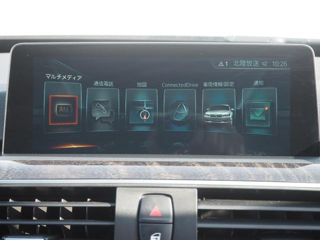 320iグランツーリスモ Mスポーツ 黒革 認定中古車(16枚目)
