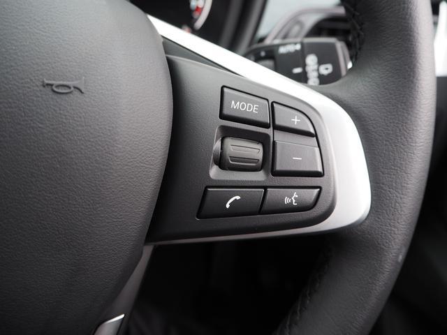 sDrive 18i xライン ACC 登録済未使用車(14枚目)