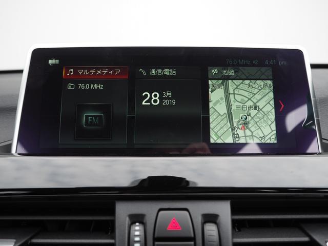 sDrive 18i xライン ACC 登録済未使用車(16枚目)