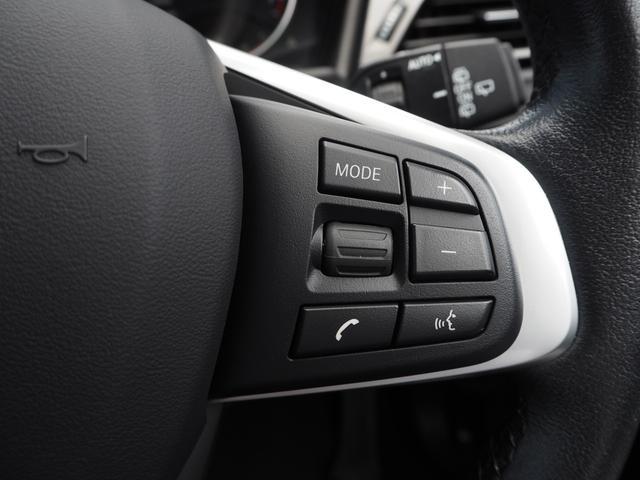 218iアクティブツアラー 1オーナー LED 認定中古車(14枚目)