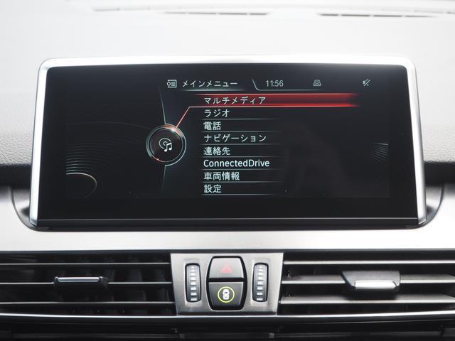 218iアクティブツアラー 1オーナー LED 認定中古車(19枚目)