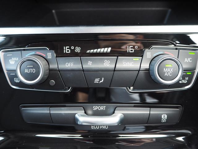 218iアクティブツアラー 1オーナー LED 認定中古車(20枚目)