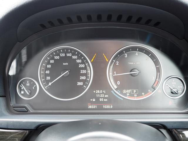 523iツーリング ラグジュアリー 黒革 地デジ 認定中古車(17枚目)