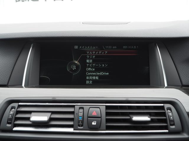 523iツーリング ラグジュアリー 黒革 地デジ 認定中古車(19枚目)