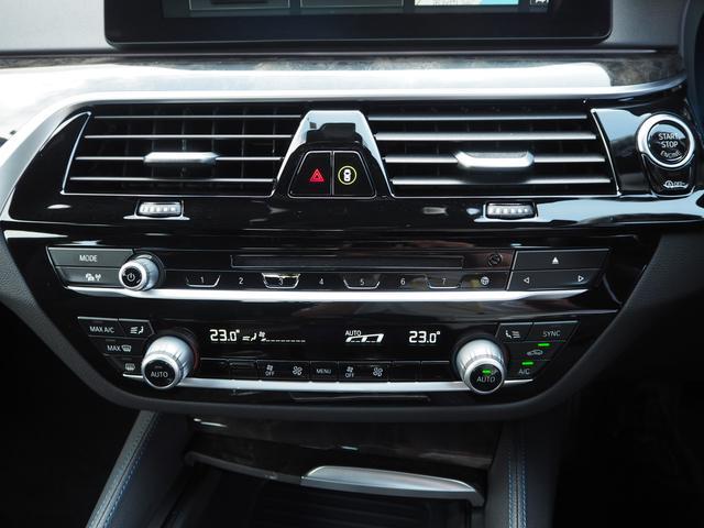 「BMW」「BMW」「ステーションワゴン」「石川県」の中古車9