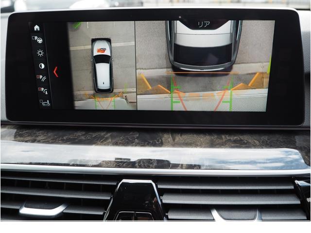 「BMW」「BMW」「ステーションワゴン」「石川県」の中古車18