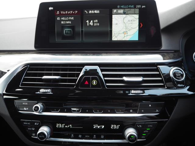 「BMW」「BMW」「ステーションワゴン」「石川県」の中古車26