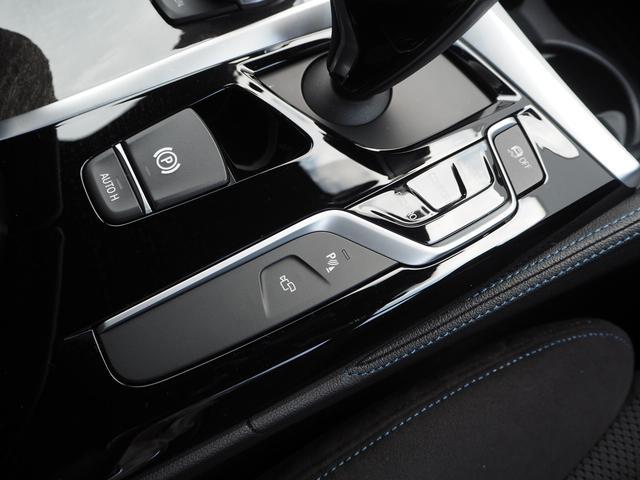 「BMW」「BMW」「ステーションワゴン」「石川県」の中古車27
