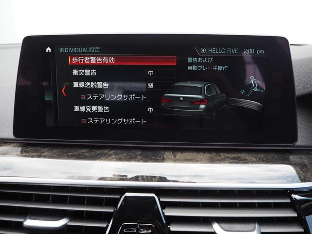 「BMW」「BMW」「ステーションワゴン」「石川県」の中古車31