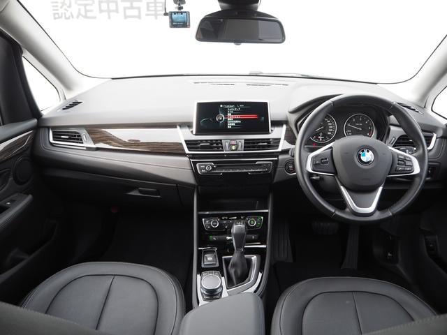 218dアクティブツアラー Luxury 黒革 認定中古車(6枚目)