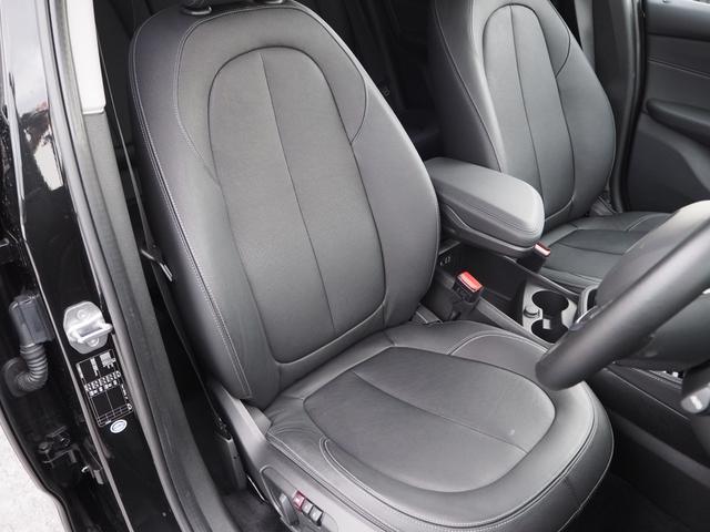 218dアクティブツアラー Luxury 黒革 認定中古車(8枚目)
