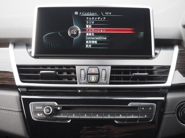 218dアクティブツアラー Luxury 黒革 認定中古車(14枚目)