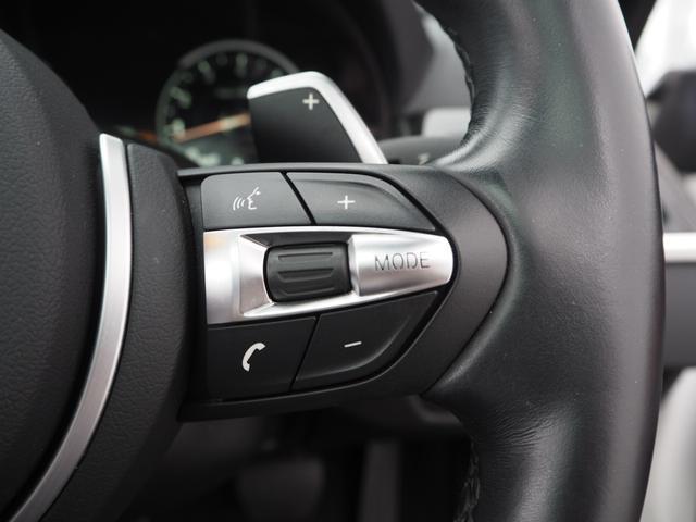 640iクーペ Mスポーツ 液晶メーター LED 認定中古車(13枚目)