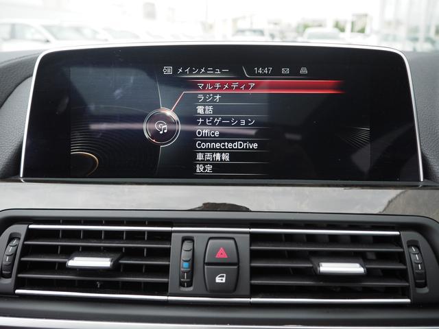 640iクーペ Mスポーツ 液晶メーター LED 認定中古車(14枚目)