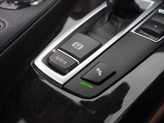 640iクーペ Mスポーツ 液晶メーター LED 認定中古車(18枚目)