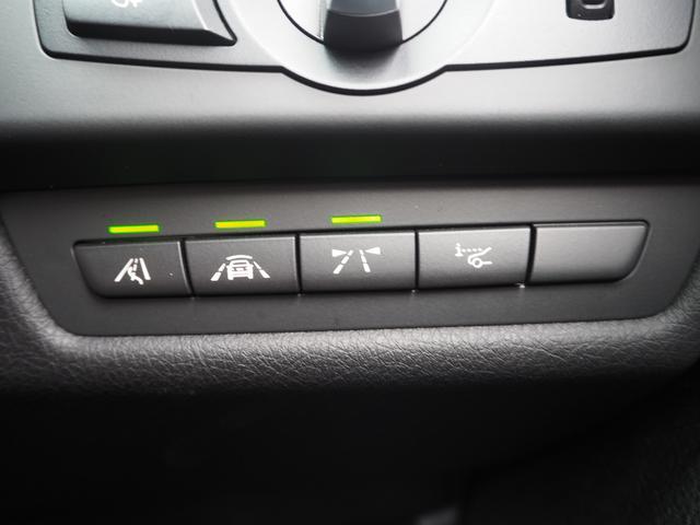 640iクーペ Mスポーツ 液晶メーター LED 認定中古車(20枚目)