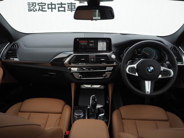 「BMW」「BMW X4」「SUV・クロカン」「石川県」の中古車6