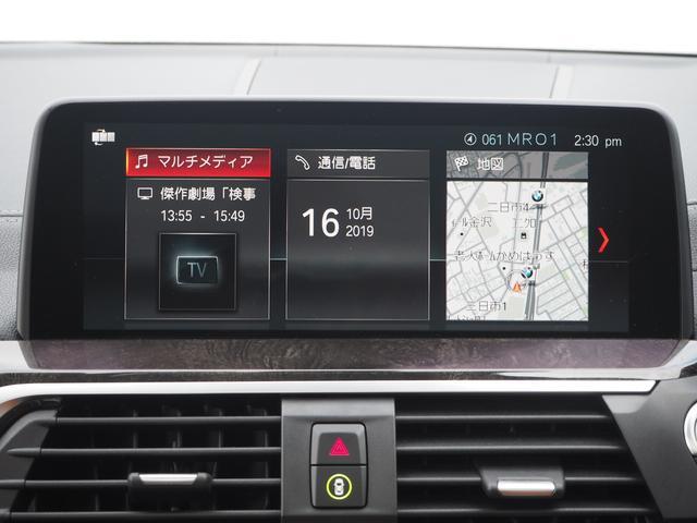 「BMW」「BMW X4」「SUV・クロカン」「石川県」の中古車16