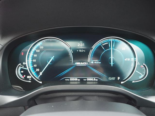 「BMW」「BMW X4」「SUV・クロカン」「石川県」の中古車20