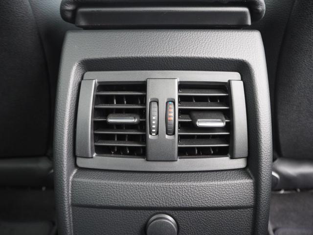 328iラグジュアリー 認定中古車 ブラックレザー コンフォートアクセス TVチューナー バックカメラ クルーズコントロール(17枚目)