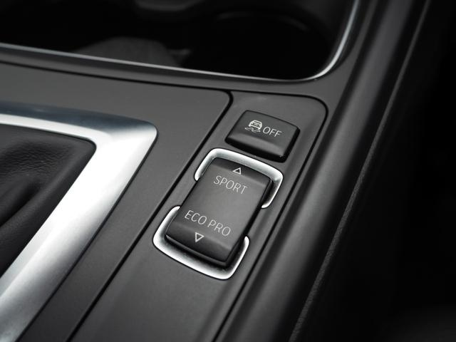 328iラグジュアリー 認定中古車 ブラックレザー コンフォートアクセス TVチューナー バックカメラ クルーズコントロール(23枚目)