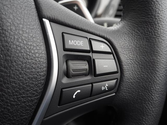 328iラグジュアリー 認定中古車 ブラックレザー コンフォートアクセス TVチューナー バックカメラ クルーズコントロール(25枚目)
