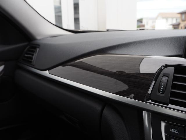 328iラグジュアリー 認定中古車 ブラックレザー コンフォートアクセス TVチューナー バックカメラ クルーズコントロール(28枚目)