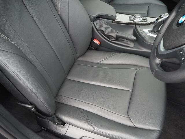 328iラグジュアリー 認定中古車 ブラックレザー コンフォートアクセス TVチューナー バックカメラ クルーズコントロール(32枚目)
