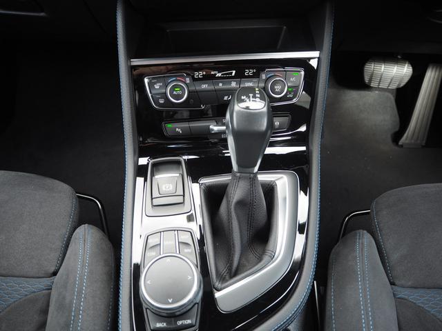 218iアクティブツアラー Mスポーツ 元DC Bカメラ 認定中古車(10枚目)