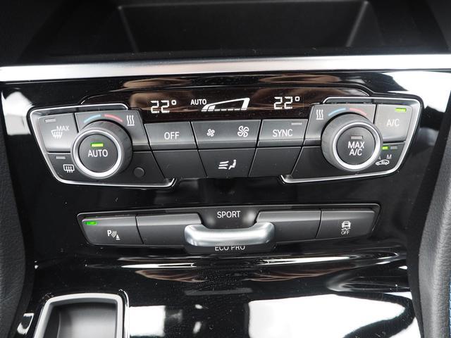 218iアクティブツアラー Mスポーツ 元DC Bカメラ 認定中古車(12枚目)