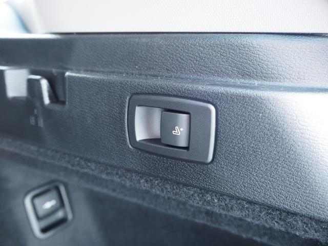 sDrive 18i 認定中古車2年保証 コンフォートPKG シートヒーター バックカメラ(18枚目)