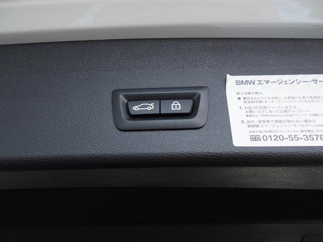 sDrive 18i 認定中古車2年保証 コンフォートPKG シートヒーター バックカメラ(19枚目)