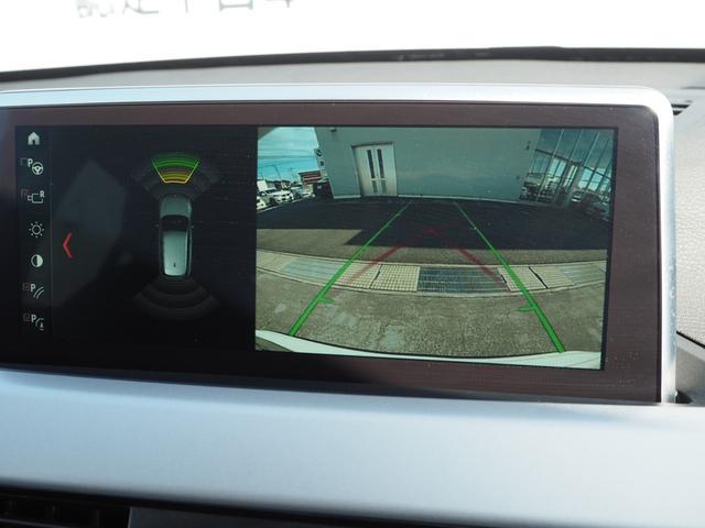 sDrive 18i 認定中古車2年保証 コンフォートPKG シートヒーター バックカメラ(21枚目)