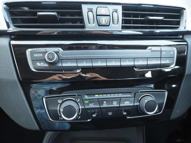 sDrive 18i 認定中古車2年保証 コンフォートPKG シートヒーター バックカメラ(23枚目)