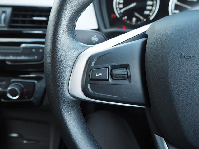 sDrive 18i 認定中古車2年保証 コンフォートPKG シートヒーター バックカメラ(24枚目)