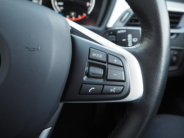 sDrive 18i 認定中古車2年保証 コンフォートPKG シートヒーター バックカメラ(25枚目)