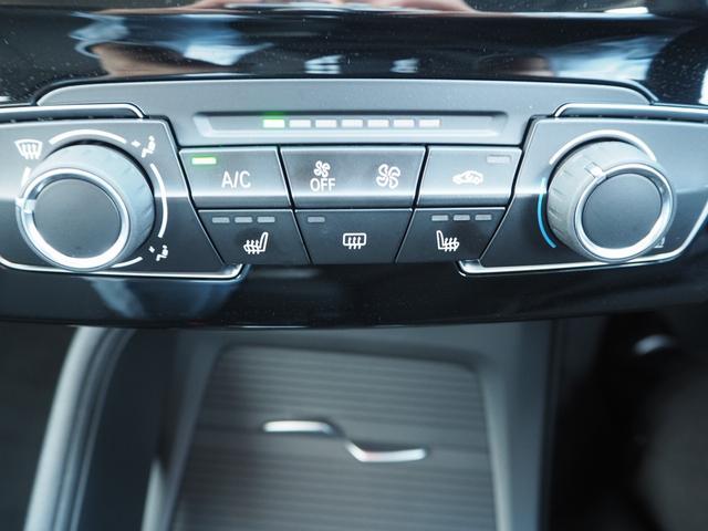 sDrive 18i 認定中古車2年保証 コンフォートPKG シートヒーター バックカメラ(27枚目)