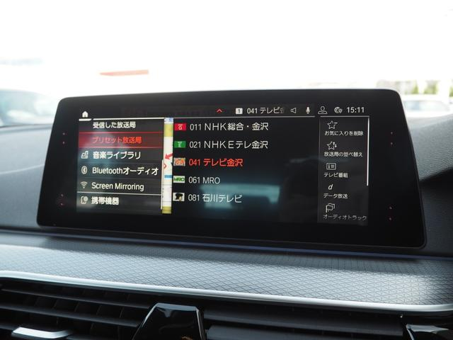 523d xDriveツーリングMスピハイラインP 元DC 認定中古車 アドバンスPKG ハイラインPKG(18枚目)