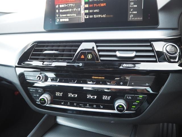 523d xDriveツーリングMスピハイラインP 元DC 認定中古車 アドバンスPKG ハイラインPKG(26枚目)