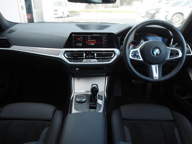 320i Mスポーツ 認定中古車 ワンオーナー コンフォートPKG パーキングアシストプラス ヘッドアップディスプレイ 前後ドライブレコーダー ジャスチャーコントロール(10枚目)