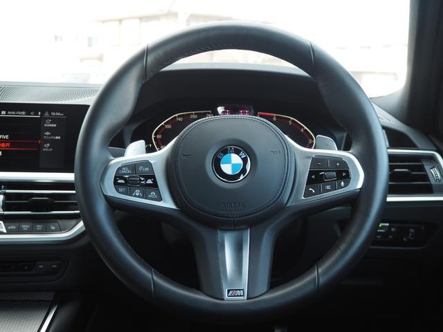 320i Mスポーツ 認定中古車 ワンオーナー コンフォートPKG パーキングアシストプラス ヘッドアップディスプレイ 前後ドライブレコーダー ジャスチャーコントロール(11枚目)