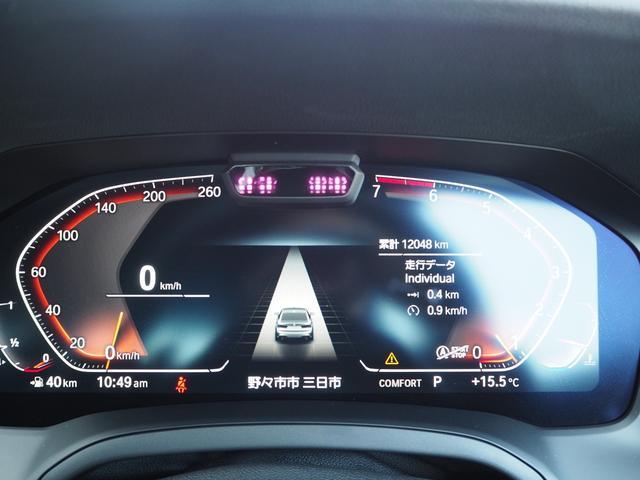 320i Mスポーツ 認定中古車 ワンオーナー コンフォートPKG パーキングアシストプラス ヘッドアップディスプレイ 前後ドライブレコーダー ジャスチャーコントロール(17枚目)