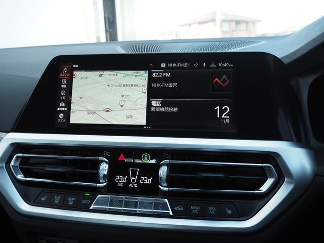 320i Mスポーツ 認定中古車 ワンオーナー コンフォートPKG パーキングアシストプラス ヘッドアップディスプレイ 前後ドライブレコーダー ジャスチャーコントロール(19枚目)