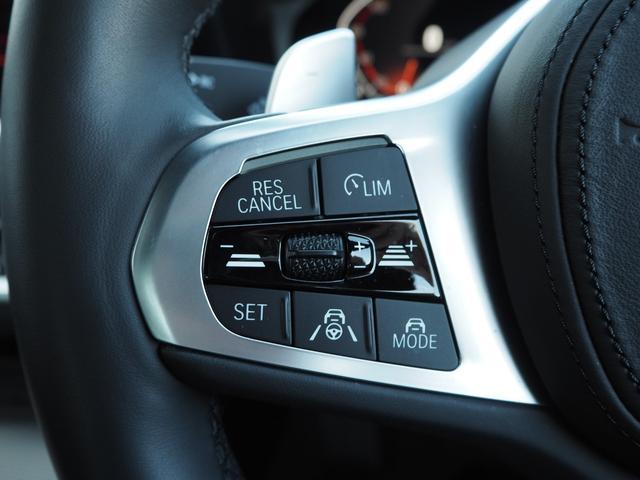 320i Mスポーツ 認定中古車 ワンオーナー コンフォートPKG パーキングアシストプラス ヘッドアップディスプレイ 前後ドライブレコーダー ジャスチャーコントロール(21枚目)