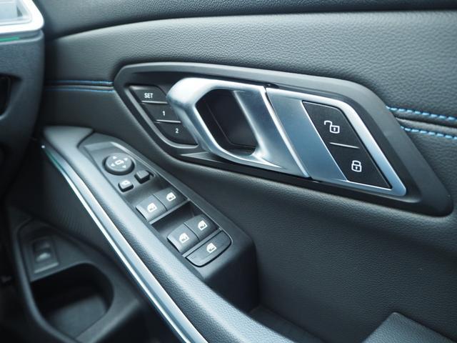 320i Mスポーツ 認定中古車 ワンオーナー コンフォートPKG パーキングアシストプラス ヘッドアップディスプレイ 前後ドライブレコーダー ジャスチャーコントロール(24枚目)