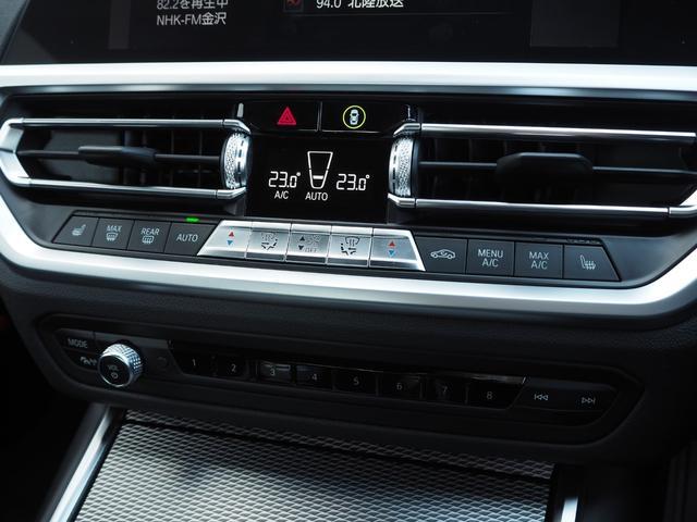 320i Mスポーツ 認定中古車 ワンオーナー コンフォートPKG パーキングアシストプラス ヘッドアップディスプレイ 前後ドライブレコーダー ジャスチャーコントロール(25枚目)